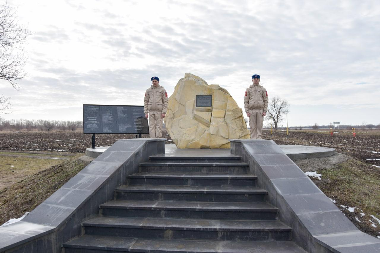 Памятник жертвам Холокоста открыли на Ставрополье после реставрации