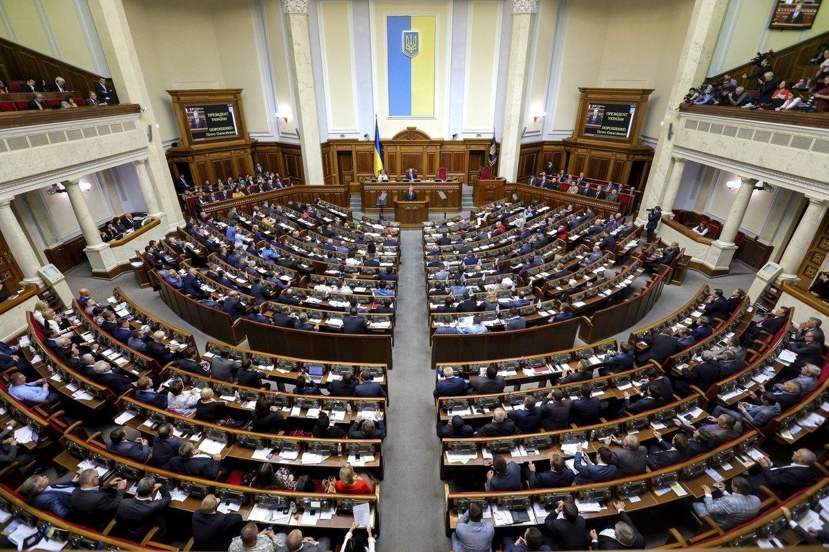 Верховная Рада установила День памяти украинцев, спасавших евреев во время Второй мировой войны