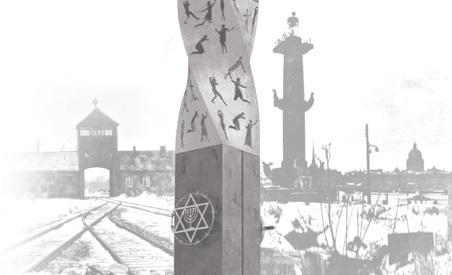 Холокост и блокада