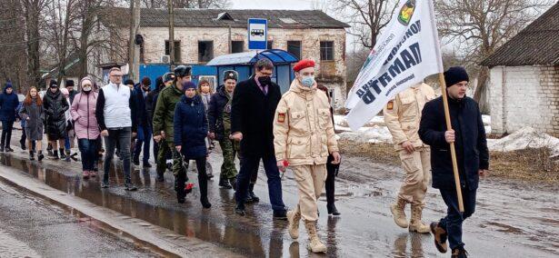 «Марш живых» в Унече