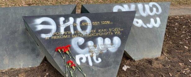 Безнаказанные неонацисты