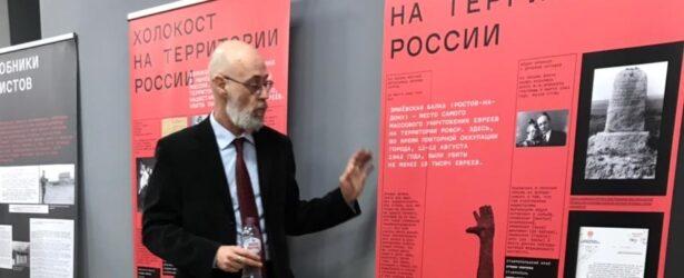 Выставка Центра «Холокост» экспонируется в Люберцах