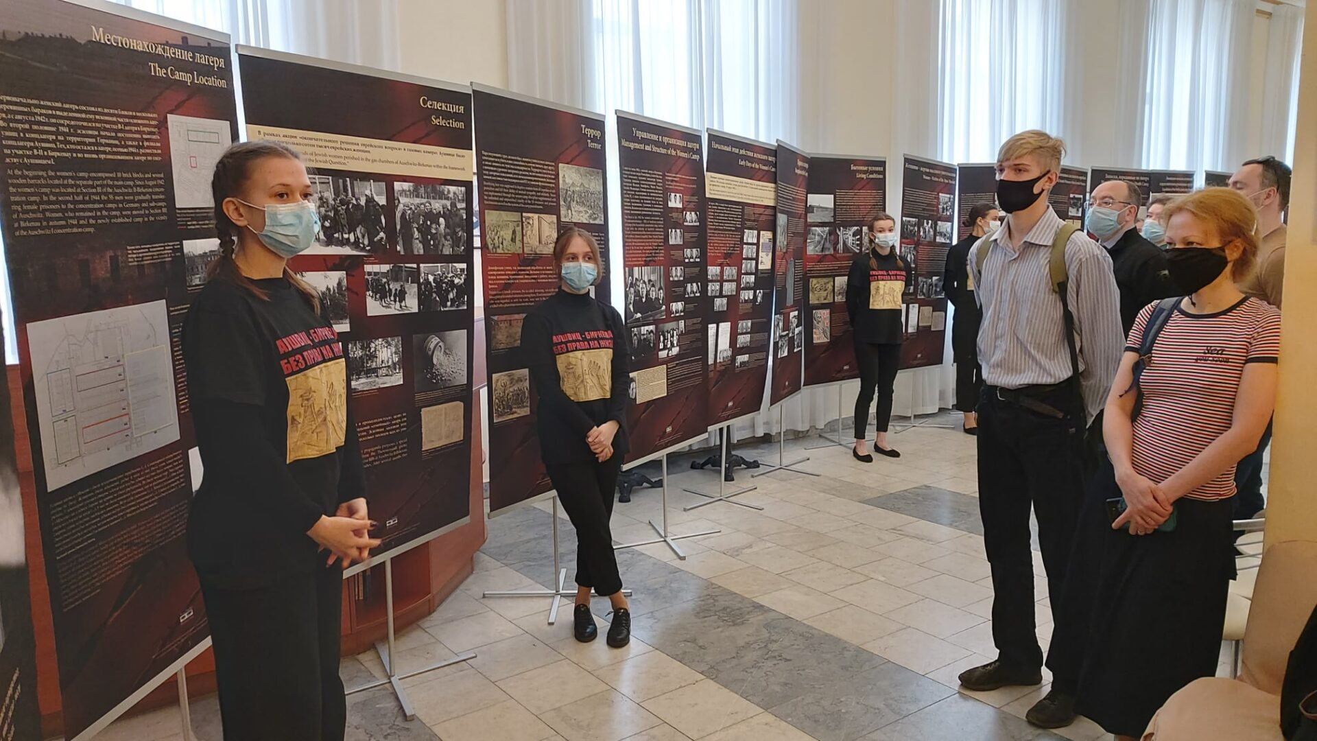 Выставка и мемориальное собрание в Екатеринбурге