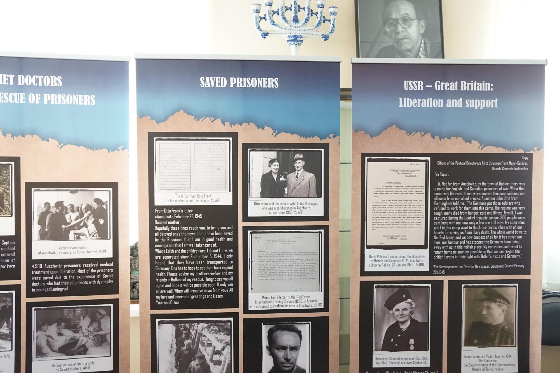 Выставка в Центре «Холокост» на английском языке