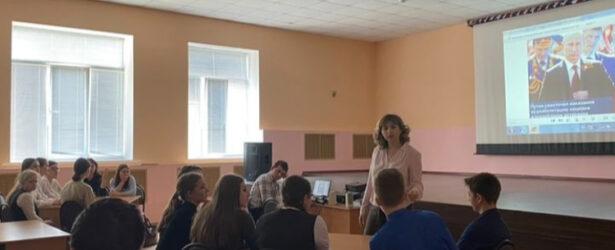 Урок в Дятьковской городской гимназии