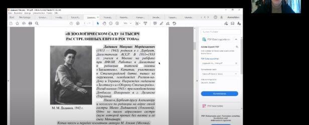Немецкие студенты зачитали письма советских евреев времён Великой Отечественной и Холокоста