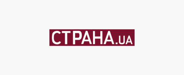 Что говорят о марше в Киеве в честь дивизии СС «Галичина»?