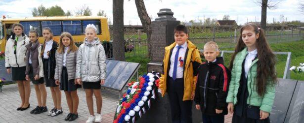 Митинг памяти в Почепе
