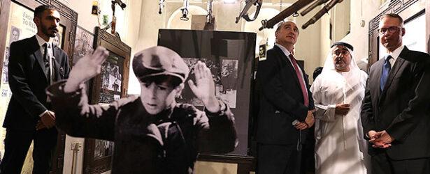 В ОАЭ открылась выставка, рассказывающая о Холокосте