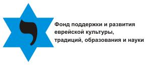 Реституция еврейской собственности в государствах Юго-Восточной Европы: выполнение Терезинской декларации