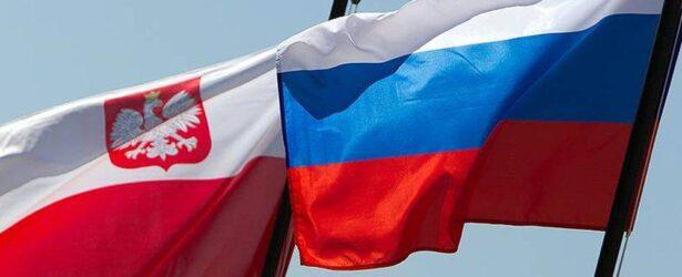 Российско-польский образовательный проект