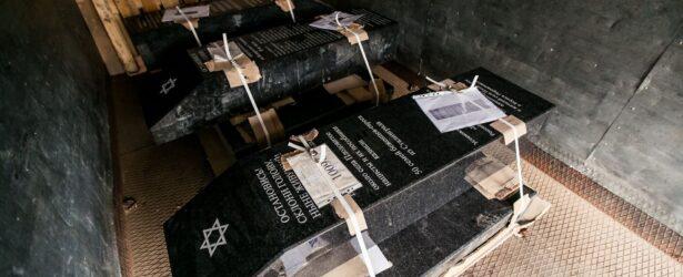 Почему важно не забывать о Холокосте?