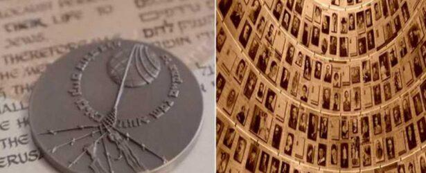 Стипендии спасавшим евреев