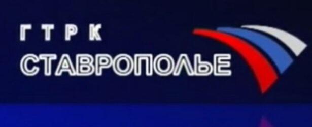 На Ставрополье вспоминают погибших медработников