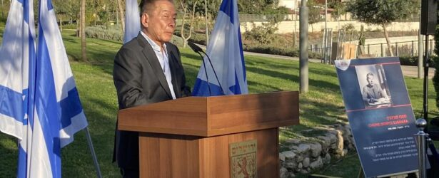 В честь Праведника Мира Тиунэ Сугихары в Иерусалиме назвали площадь
