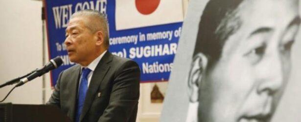 Израиль разрешил въезд сыну Праведника мира Сугихары, которому сначала отказал в визе